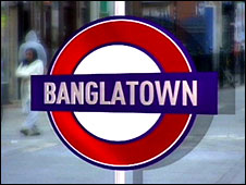 Banglatown tube sign