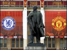 Lenin statue at Moscow's Luzhniki Stadium