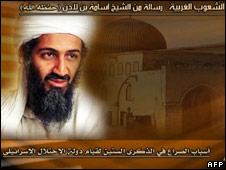 Still from Al-Qaeda's Sahab Media showing Osama bin Laden