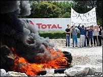 Huelga de trabajadores pesqueros