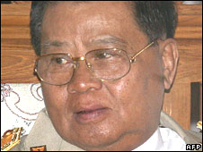 Gen Than Shwe on 27 March 2008
