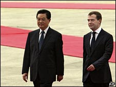 China's Hu Jintao and Russia's Dmitry Medvedev in Beijing, 23 May 2008