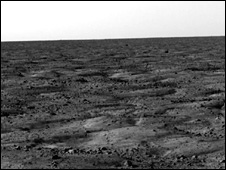 Landscape image captured by probe (Nasa)