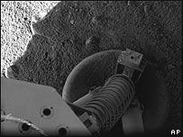 La sonda espacial  al momento de su aterrizaje en el planeta rojo, AP