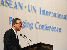 Ban Ki-Moon at the donors' conference