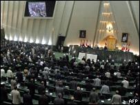 مجلس الشورى الايراني