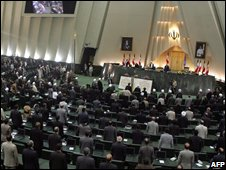 Iranian majlis holds opening session