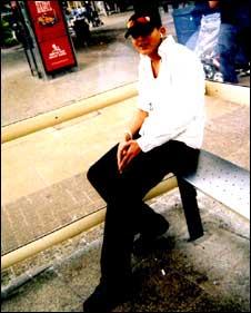 Amar Aslam (Pic: West Yorks Police