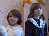Настя и Карина