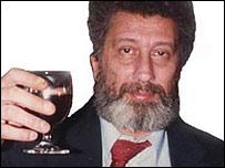 Георгий Бен