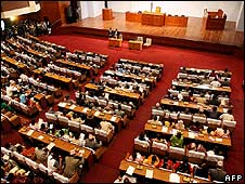 Nepalese parliament