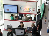Google IO conference