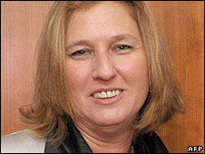 Israeli FM Tzipi Livni