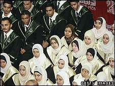 Graduation ceremony at the Gaza Islamic University, 2005