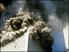 The south tower of the World Trade Center