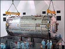 The Japanese Pressurised Module (image: Japan Aerospace Exploration Agency)