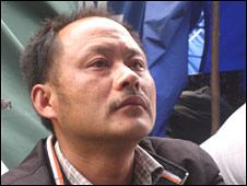 Fu Xue Zhong