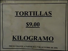 A price label in a shop