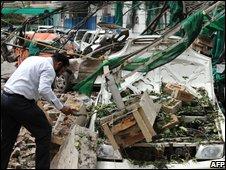 Investigators at the scene of the blast