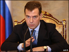 Dmitry Medvedev (3 June 2008)