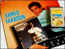 Some old albums by Libya's Ahmed Fakroun