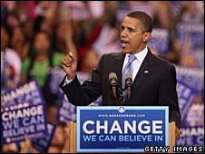Barack Obama speaking in St Paul, Minnesota, 3 June 2008