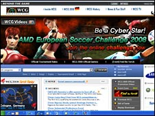 Screen shot of World Cyber Games website