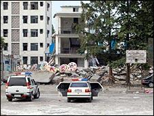 School after quake