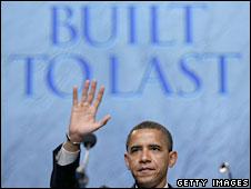 Barack Obama addressing Aipac, 4 June, 2008