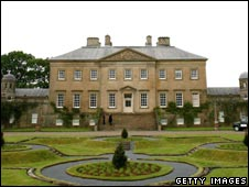 Exterior of Dumfries house
