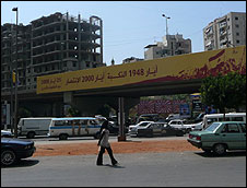 Beirut scene