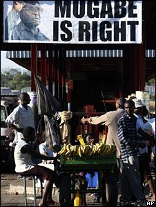 Harare (3 June 2008)