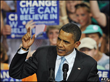 Obama addresses the crowd in Bristow, Virginia (5 June 2008)