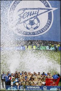 Зенит празднует победу в кубке УЕФА
