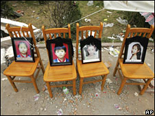 Photos of children killed when their school collapsed in the quake, pictured in Wufuon 23 May 2008