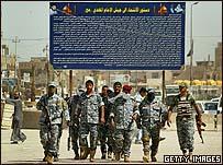 قوات عراقية في مدينة الصدرر