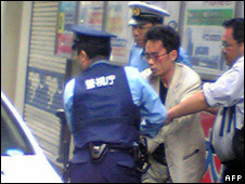 Tomohiro Kato being arrested in the Akihabara district 8/6/08