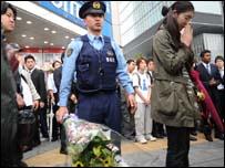 طوكيو بعد حادث الطعن