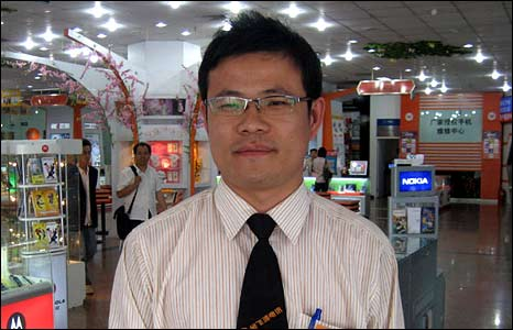 An employee at a Beijing computer store