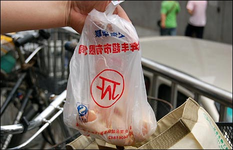 One of the thick plastic bags that is not banned