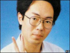 Tomohiro Kato, suspected of Sunday's stabbing spree in Tokyo, pictured when at high school