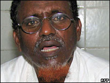 File photo of Sheikh Hassan Dahir Aweys from 2005