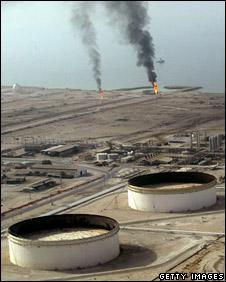 Lavan oil refinery off the south coast of Iarn