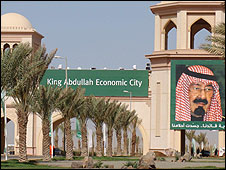 Gate of King Abdullah Economic City