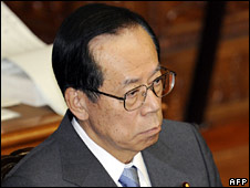 Prime Minister Yasuo Fukuda sits in parliament on 11 June 2008