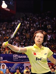 Badminton medal hopeful Xie Xingfang of China