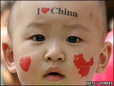 Chinese child (file photo)