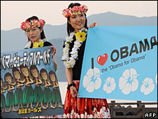 Women from the Japanese town of Obama show their support for Barack Obama's presidential bid