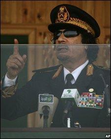 Muammar Gaddafi speech
