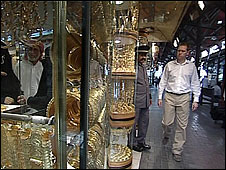 Gold jewellery in Saudi Arabia